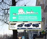 Туристический указатель с орфографическими ошибками был демонтирован