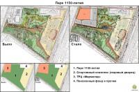 Представлен откорректированный проект Парка 1150-летия, новгородцы приглашаются на слушания