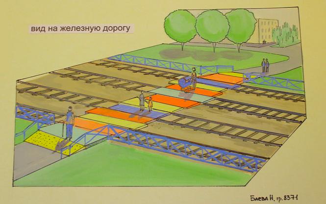 Открытое письмо мэру Великого Новгорода по поводу перехода под путепроводом