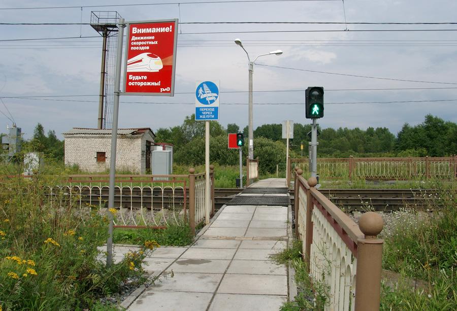 Переход через железную дорогу — один хорошо, а два лучше