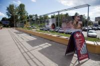 Рекламные щиты у торгового дома «Русь» в Великом Новгороде будут демонтированы