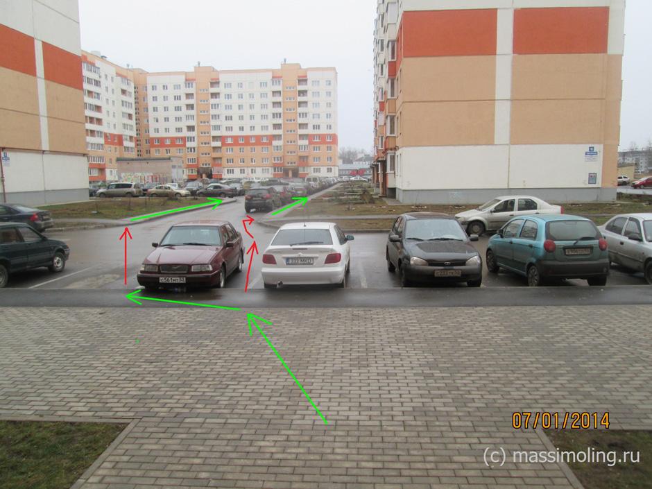 Улица Завокзальная