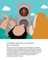 Новгородцы просят перенастроить светофорные фазы