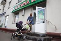 """Итоги прогулки """"Доступный город"""""""