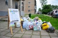 Новгородцы предложили на следующем Дне города собирать отходы раздельно