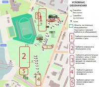 Гражданская инспекция Парка 30-летия Октября в Великом Новгороде