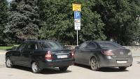 Опыт Перми в решении проблем с парковками