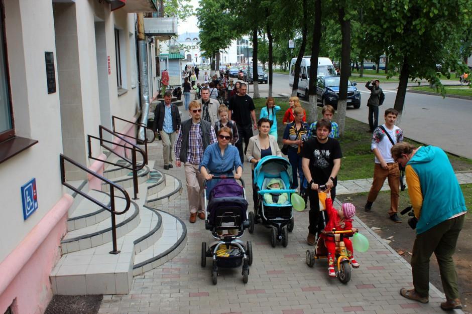Приглашаем на ежегодную прогулку «Доступный город»