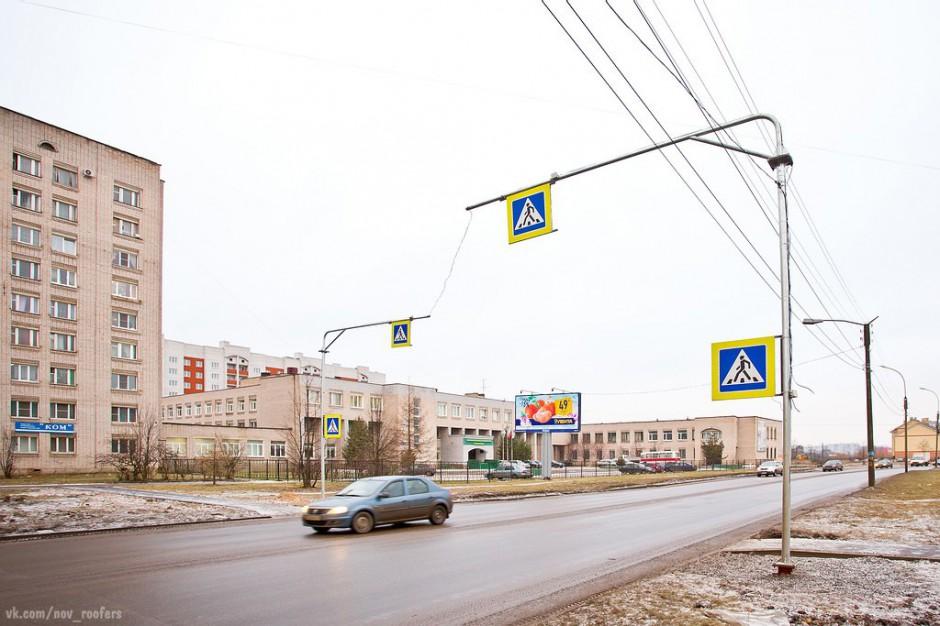 Новгородцы о новых пешеходных переходах: получается ёлочная иллюминация