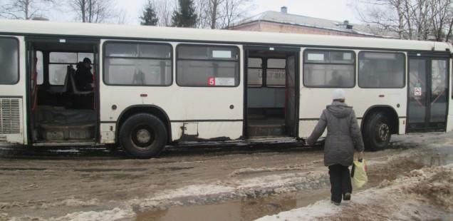 Что будет с новгородским транспортом?