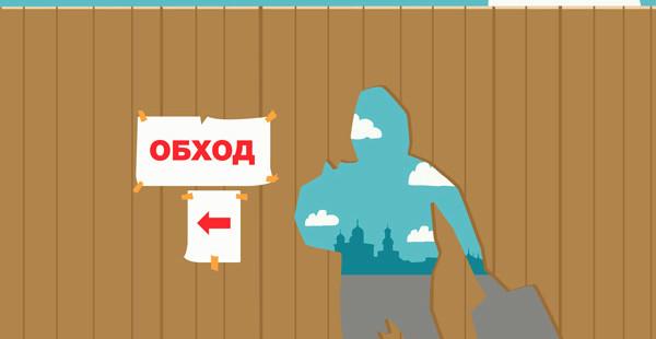 Временные ограждения на улице Нехинской в Великом Новгороде, наконец, демонтировали