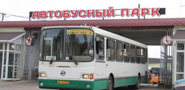 В новгородских автобусах экспериментально внедряют валидаторы
