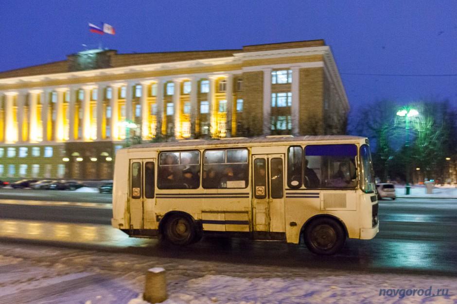 Фото: Новгород.ру