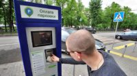 Представлены предварительные схемы размещения платной парковки на городских улицах
