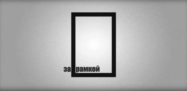 Дарья Соколова о том, каким должен быть город