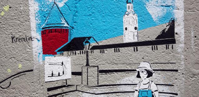 Новгородские художники создали стену Дружбы в Билефельде