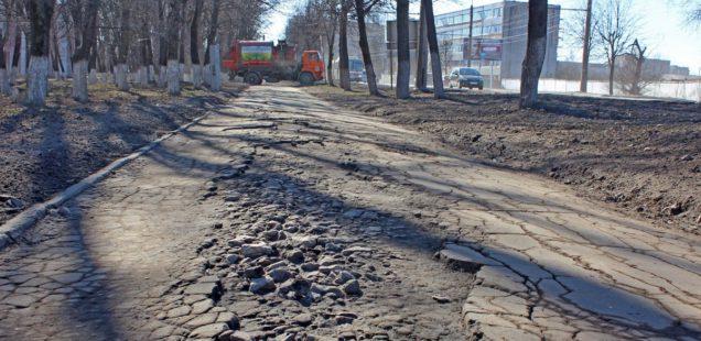 «Новый город» направил в мэрию Великого Новгорода список тротуаров, которые нуждаются в ремонте