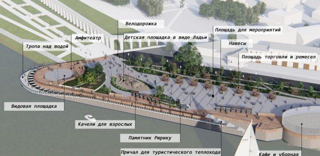Направлены предложения по доработке концепции  набережной Александра Невского